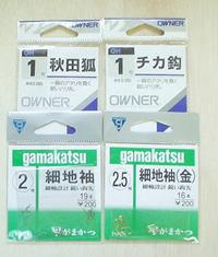 http://www.o-ki.com/images/hari.jpg